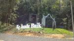 Entrance Kg Janda Baik